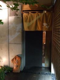 15.手打ち蕎麦 銀杏 (2)