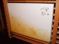 15.手打ち蕎麦 銀杏 (5)