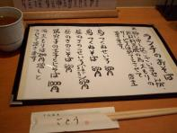 2.手打蕎麦 ごとう (6)