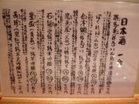 2.手打蕎麦 ごとう (7)