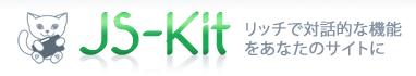 080921_jskit_logo.jpg