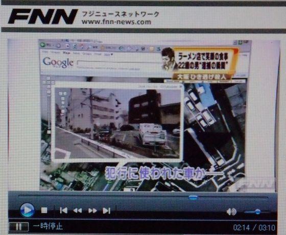 2008_11060002_googlestreetview_nishikujo.jpg