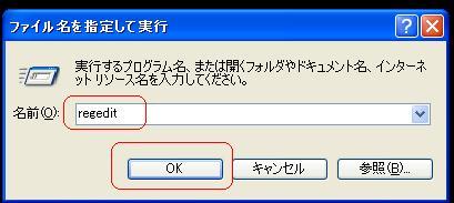 ff11pad01-2.jpg