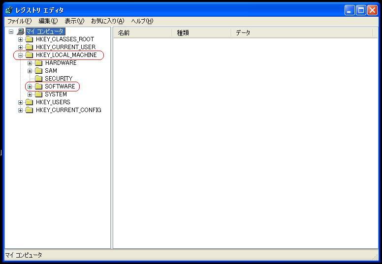 ff11pad01-3.jpg