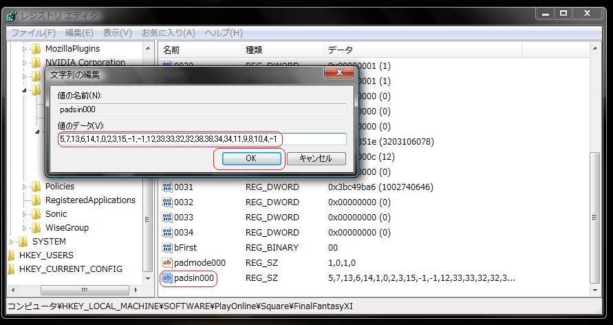 ff11pad01-5.jpg