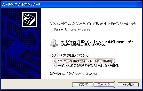 setting01-6.jpg