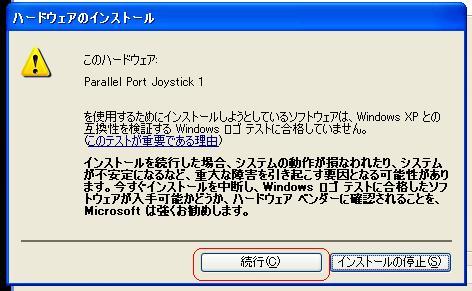 setting01-7.jpg