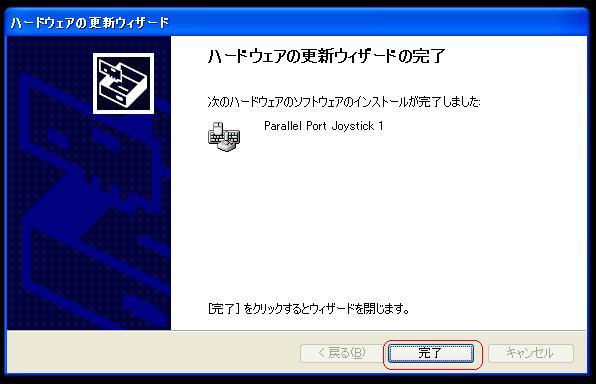setting01-8.jpg