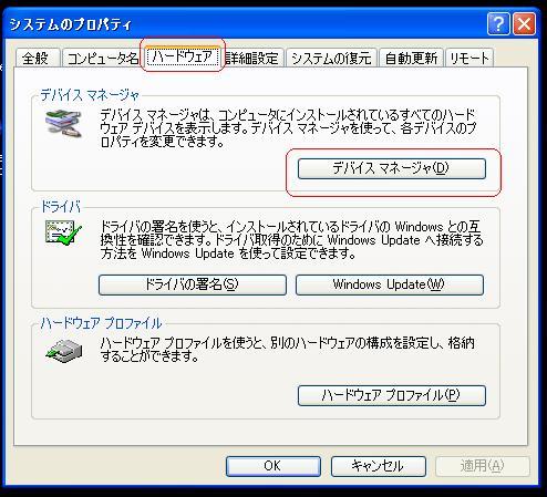 setting03-2.jpg