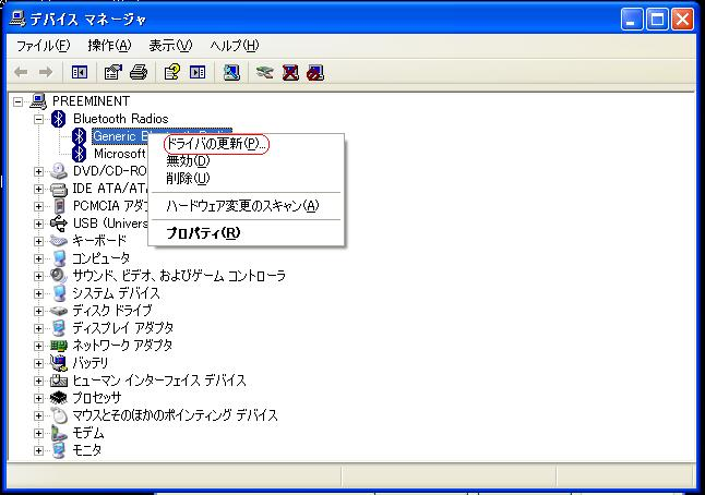setting03-4.jpg