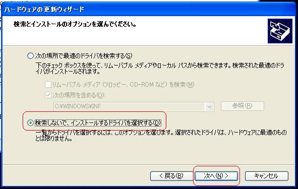 setting03-7.jpg