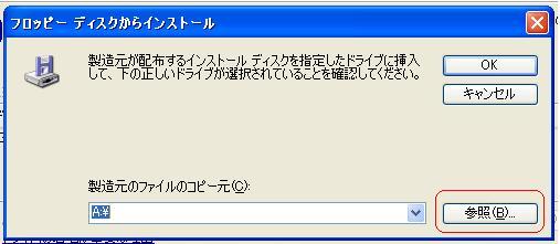 setting03-9.jpg