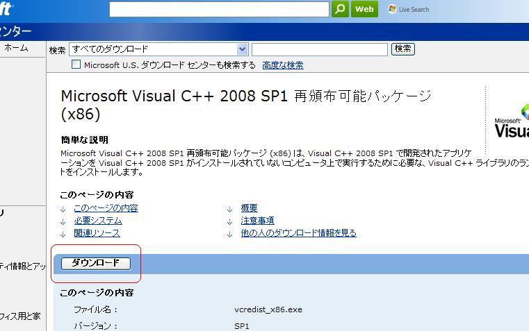 setting04-3.jpg