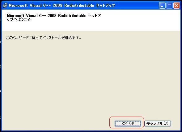 setting04-5.jpg