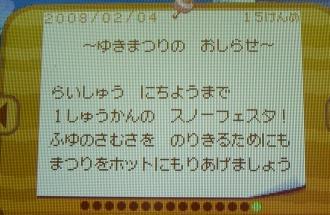 CIMG0685.jpg