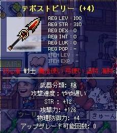 20081018033023.jpg