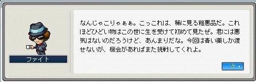 Maple0001_20090325092248.jpg