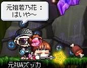 wakazuka.jpg