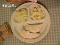 karuizawa3