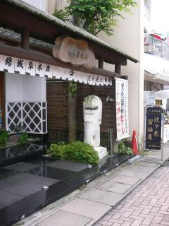 karuizawa42