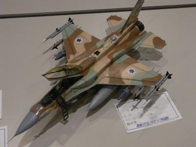 新潟県模型展示会11