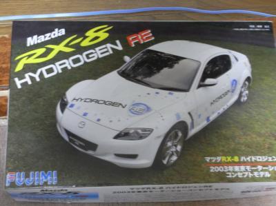 RX-8箱