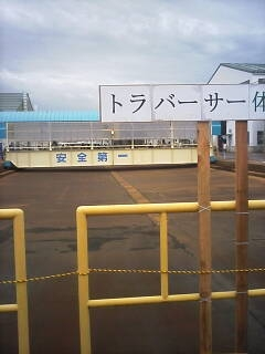 新津車両製作所03