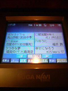 20081112144048