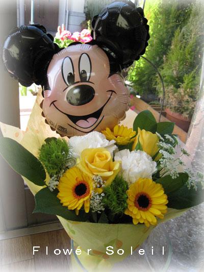 ミッキー花束