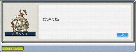 2008_3_12_011.jpg
