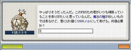 2008_3_12_012.jpg