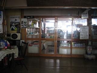 中の湯売店