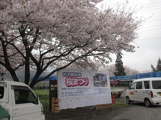 20120421-22生杉 010