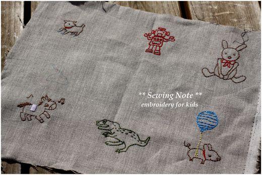 刺繍にはまる。