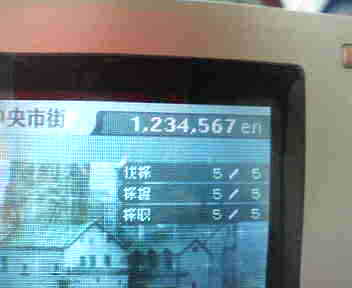 20081030105907