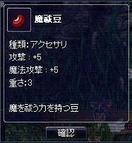 0205_8.jpg