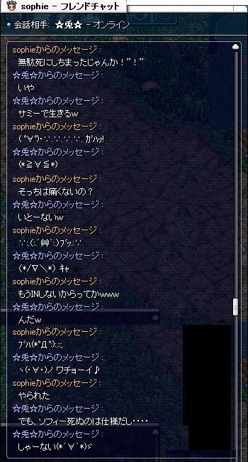 0818_2.jpg