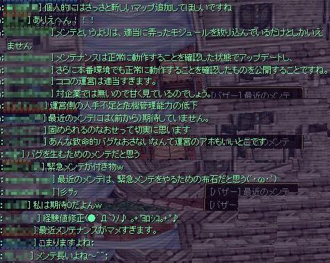 0928_7.jpg