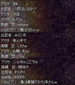 1001_12.jpg