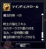 1006_2.jpg