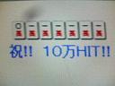 200609111826000.jpg