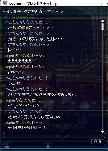 asa_11.jpg