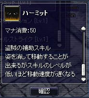 asa_3.jpg