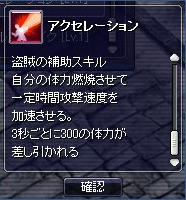 asa_4.jpg
