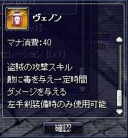 asa_5.jpg