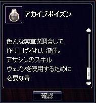 asa_6.jpg