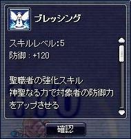 pu_1.jpg