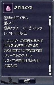 pu_3.jpg