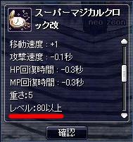 pu_8.jpg
