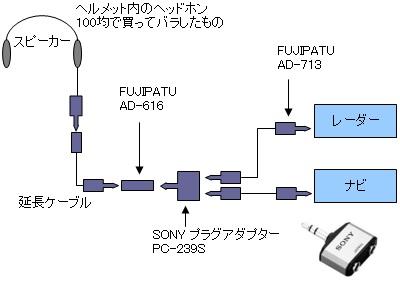 20120421_31.jpg